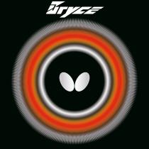 butterfly_belaege_bryce