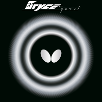 butterfly_belaege_bryce_speed_b
