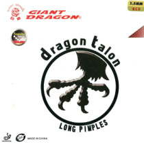Table Tennis Rubber: Giant Dragon Talon