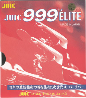 Table Tennis Rubber: Juic 999 Elite