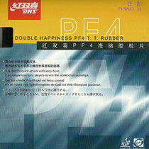 Table Tennis Rubber: Double Happiness PF4