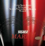 Table Tennis Rubber: Yasaka Mark V 1993 World Champion Gatiens Rubber