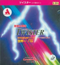 Table Tennis Rubber: Armstrong Twister