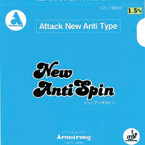 Table Tennis Rubber: Armstrong Attack New Anti
