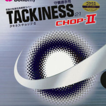 Table Tennis Rubber: Butterfly Tackiness Chop II