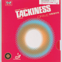 Table Tennis Rubber: Butterfly Tackiness Drive