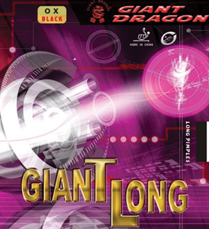 Table Tennis Rubber: Giant Dragon Giant Long
