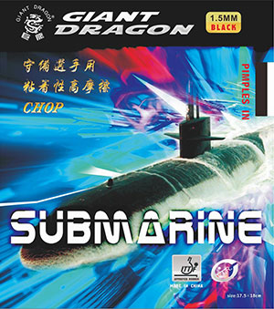 Table Tennis Rubber: Giant Dragon Submarine