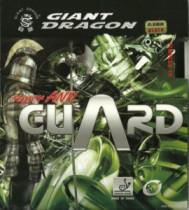 Giant-Dragon-Super-Anti-Guard-270x300