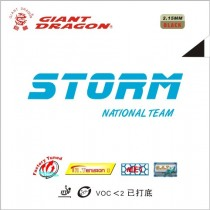 Giant_Dragon_Storm_National