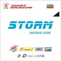 Giant_Dragon_Storm_National