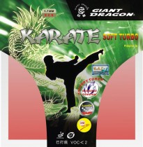 KARATE SOFT TURBO 1.7 red