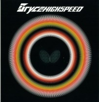 butterfly_brycehighspeed